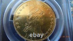 1796 Draped Bust 10.00 Gold Small Eagle, Pcgs Au Details, Very Rare, 4146 Minted
