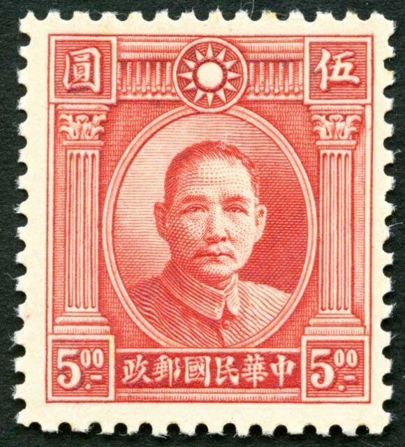 1944 Sys 3rd London Print $5 Unissued Mint Chan Pun2 Very Rare