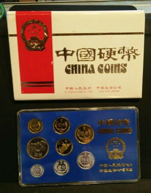 1985 Sheng Yang Mint Proof Set Withox Very Rare