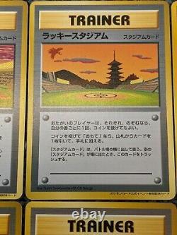 8 x Pokemon Cards Japanese Lucky Stadium Promo Bundle 2000 Very Rare NM Mint