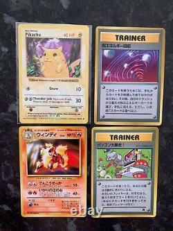 EX/NM Pokemon Cards Japanese Lot 11 Charizard Blastoise Pikachu CD Promo Set