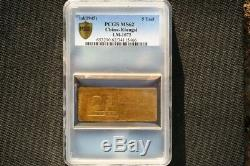 G003 Very rare 1945 China Republic Central Mint 5 Tael Gold Coin PCGS MS62