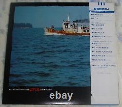 HELL ISLAND (Shinichi Tanabe) very rare original mint Japan stereo lp (1977)