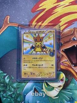 Japanese Mega Tokyo's Pikachu 098/XY-P Pokémon Center Promo VERY RARE NM/MINT