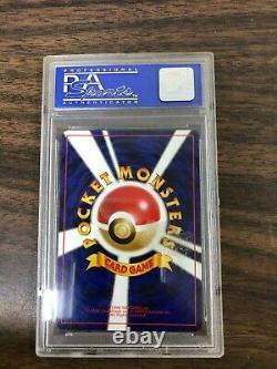 Japanese Pokemon Card Charizard CD Promo 1998 Holo Mint Psa 9 No. 6 Very Rare