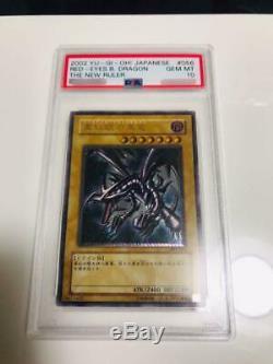 Konami Yu-Gi-Oh RED-EYES B. DRAGON 301-056 Ultimate Rare PSA10 GEM MINT Very Rare