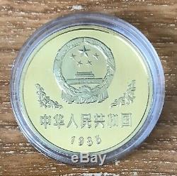 O12 China PRC 1983 Brass Panda OMP Mint Cond! Very RARE