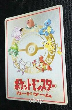 Ooyamas Pikachu Mint No. 025 Pokemon Card 1998 VERY RARE Japanese Nintendo F/S