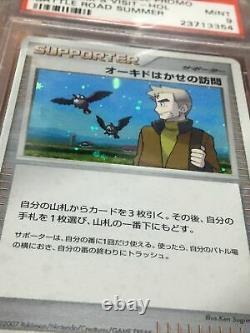 PSA 9 Mint Professor Oak's Visit Battle Road Holo Prize Promo Pokemon Japanese