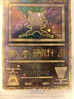 Pokemon Card PSA 10 GEM MINT 1999 ANCIENT MEW Japanese Very Rare Brand-New