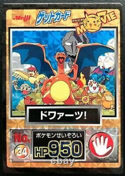 Pokemon Meiji Get card Holo Very Rare N. Mint Movie 34 charizard etc. From JP