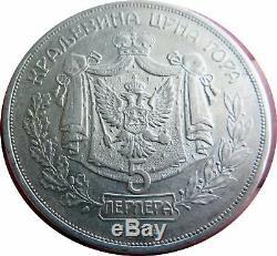 VERY RARE, 5 Perpera 1914, MINT STATE, Montenegro, Nicholas I