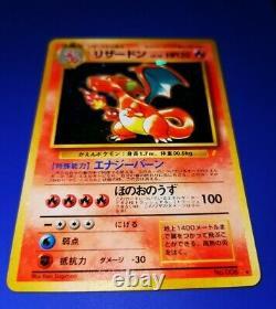 Vintage MINT Charizard Pokemon TCG Japanese CD Promo VERY RARE No. 006