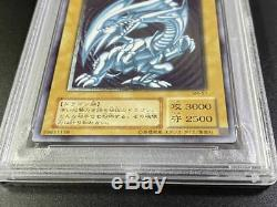 Yu-Gi-Oh! Blue Eyes White Dragon SM-51 Ultimate Rare PSA10 GEM MINT Very Rare